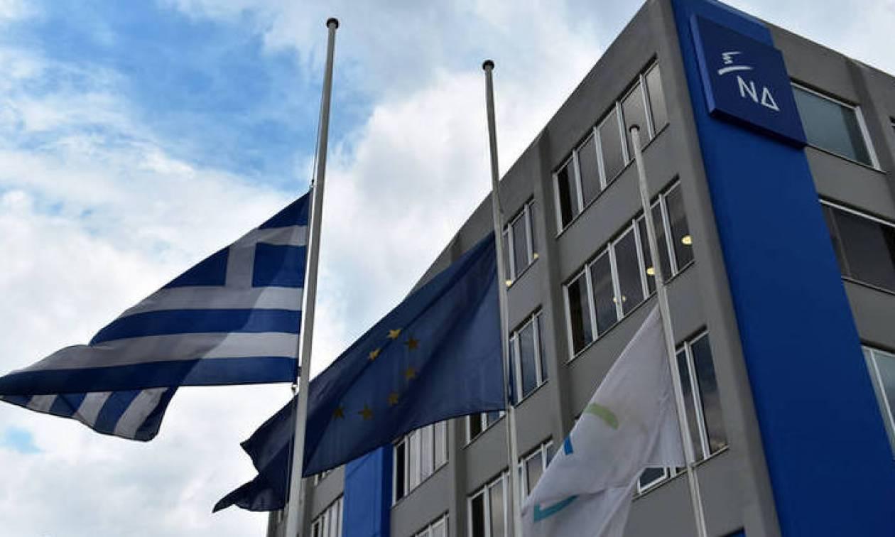 ΝΔ: Η Θεσσαλονίκη δεν είναι πεδίο βολής και δεν ανέχεται καμία εξουσιαστική διάθεση
