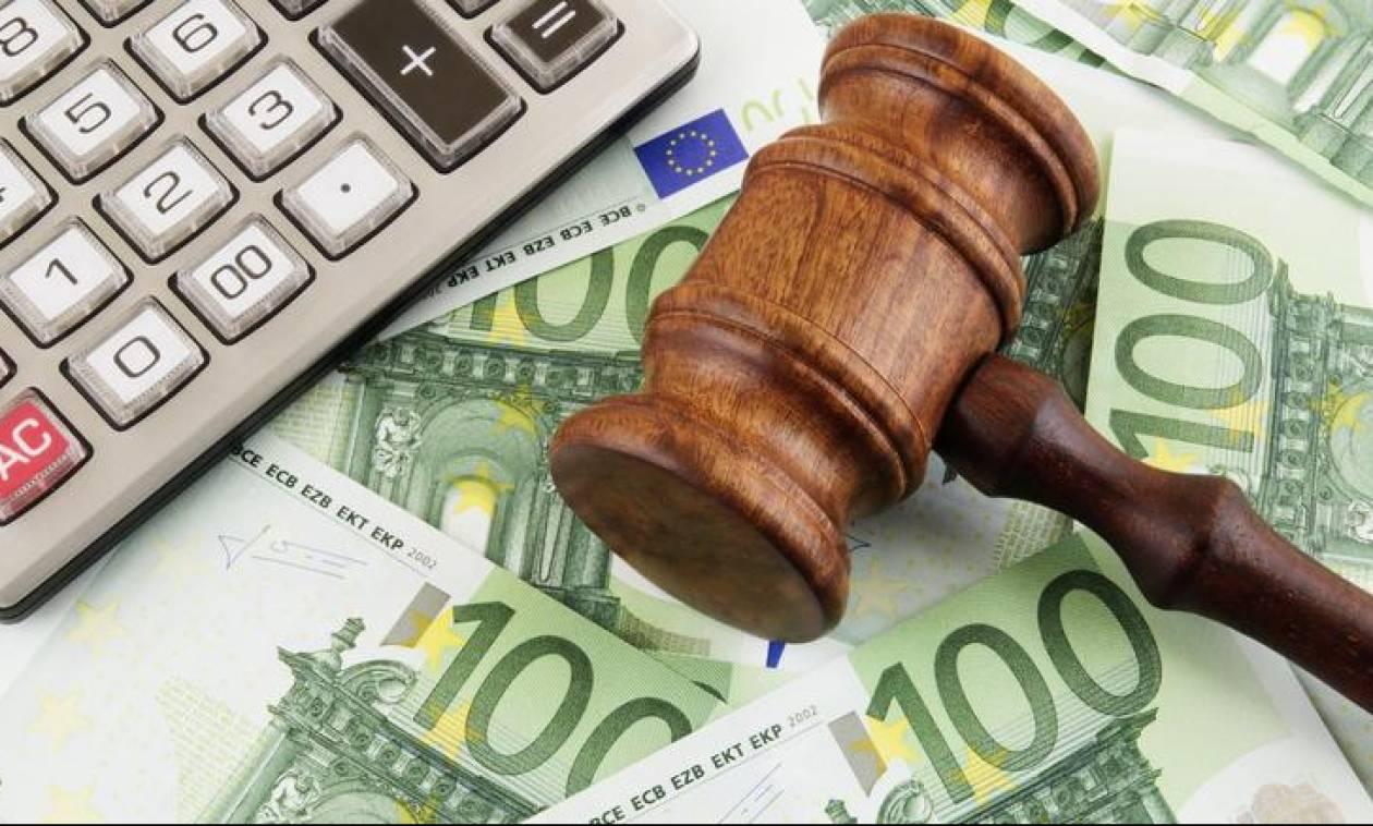Απόφαση - ανάσα για οικογένεια δανειοληπτών στη Λαμία: Το δικαστήριο διέγραψε χρέη ύψους 150.000€