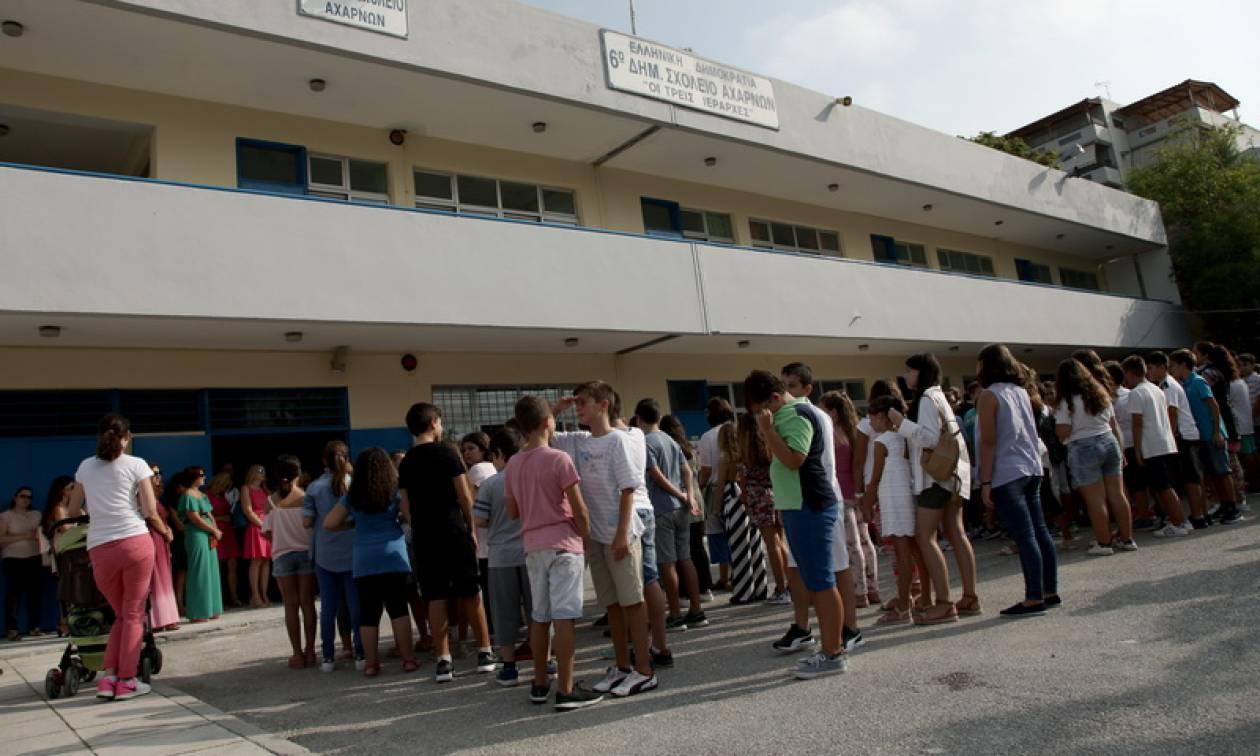 Ανοίγουν τα σχολεία: Οδηγίες από την ΕΚΠΟΙΖΩ προς γονείς για τη νέα σχολική χρονιά