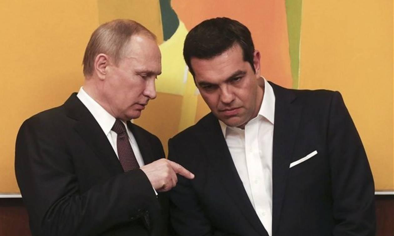 Κρεμλίνο: Καμία συζήτηση για επίσκεψη Τσίπρα στη Ρωσία