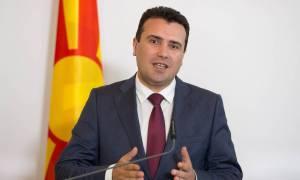 Ζάεφ: Με πόνο καρδιάς προχωρήσαμε σε συμβιβασμό με την Ελλάδα