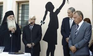 Παυλόπουλος σε μαθητές: Η δική σας γενιά να μην επαναλάβει τα δικά μας μεγάλα και επώδυνα λάθη