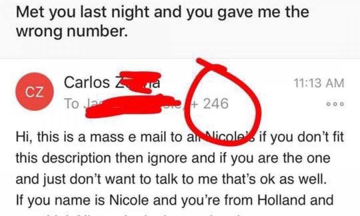 Ερωτοχτυπημένος φοιτητής έστειλε μήνυμα σε 246 Νικόλ για να βρει «αυτήν από χθες»!