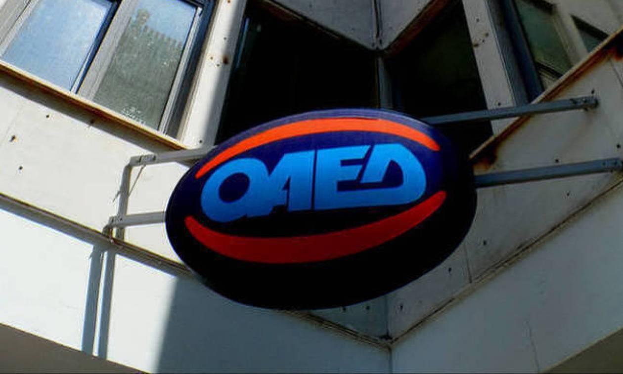 ΟΑΕΔ: Έρχονται τρία νέα προγράμματα απασχόλησης μέχρι τις αρχές Οκτωβρίου