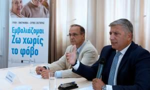 Οι Δήμοι στη «μάχη» κατά του αντιεμβολιαστικού κινήματος