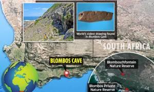 Συγκλονιστική ανακάλυψη: Αυτό είναι το αρχαιότερο «σκίτσο» στον κόσμο ηλικίας 73.000 ετών