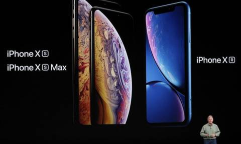 Αγωνία τέλος! Πότε έρχονται τα νέα iPhone Xs, Xs Max και ΧR στην Ελλάδα
