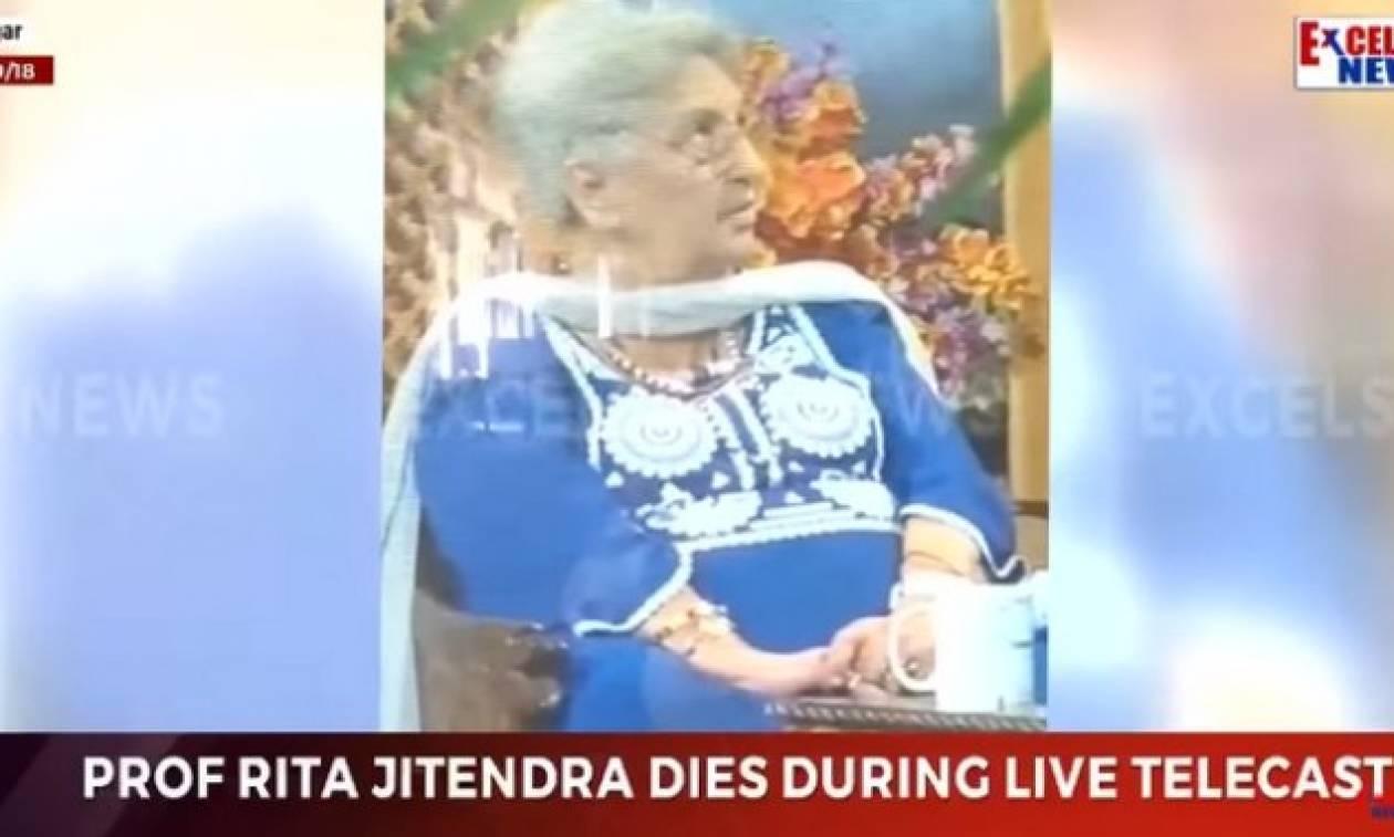 Βίντεο - ΣΟΚ: Καθηγήτρια πέθανε «στον αέρα» εκπομπής (ΠΡΟΣΟΧΗ: ΣΚΛΗΡΕΣ ΕΙΚΟΝΕΣ)