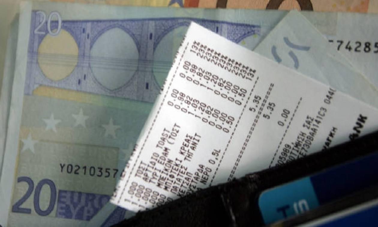 Πρόστιμο 1.000 ευρώ σε επαγγελματίες που δεν δήλωσαν τραπεζικό λογαριασμό στην ΑΑΔΕ