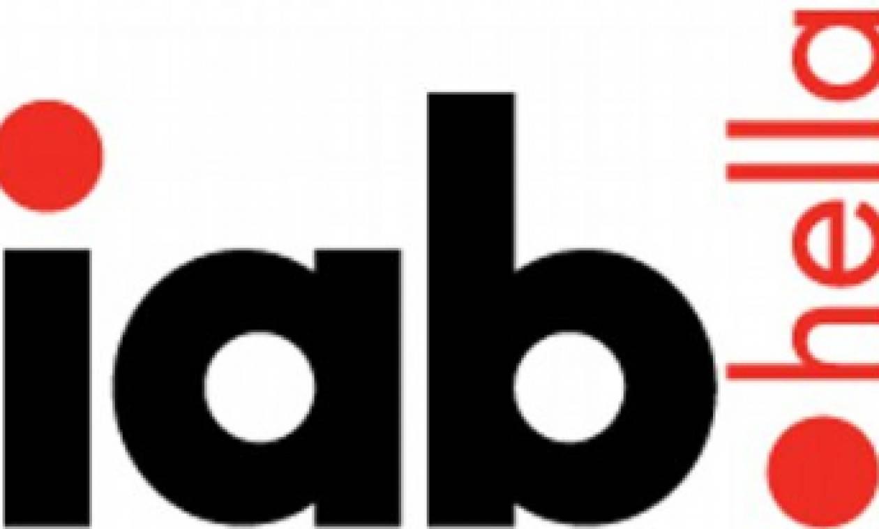 IAB HELLAS: Σημάδια σταθεροποίησης δείχνει η display διαφήμιση