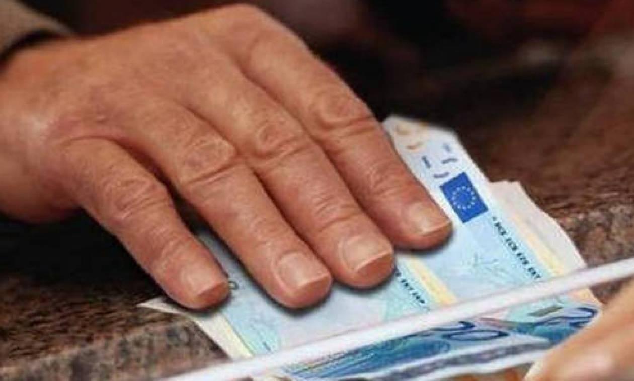 Αύριο (14/09) η έκτακτη οικονομική ενίσχυση στους πυρόπληκτους συνταξιούχους