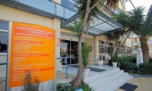 Νοσοκομείο «Γ. Γεννηματάς»: Βραβείο για το φαρμακείο, τη νοσηλευτική υπηρεσία και την πρόληψη