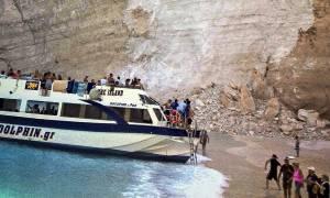 Ζάκυνθος: Άλλαξε δραματικά το τοπίο στο «Ναυάγιο» μετά την κατολίσθηση