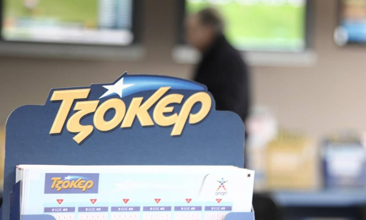 Τζόκερ: Αυτοί είναι οι δύο υπερτυχεροί που κέρδισαν από 2,6 εκατ. ευρώ!