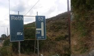 Χανιά: Πινακίδες «παγίδες θανάτου» για τους οδηγούς στον ΒΟΑΚ (pics)
