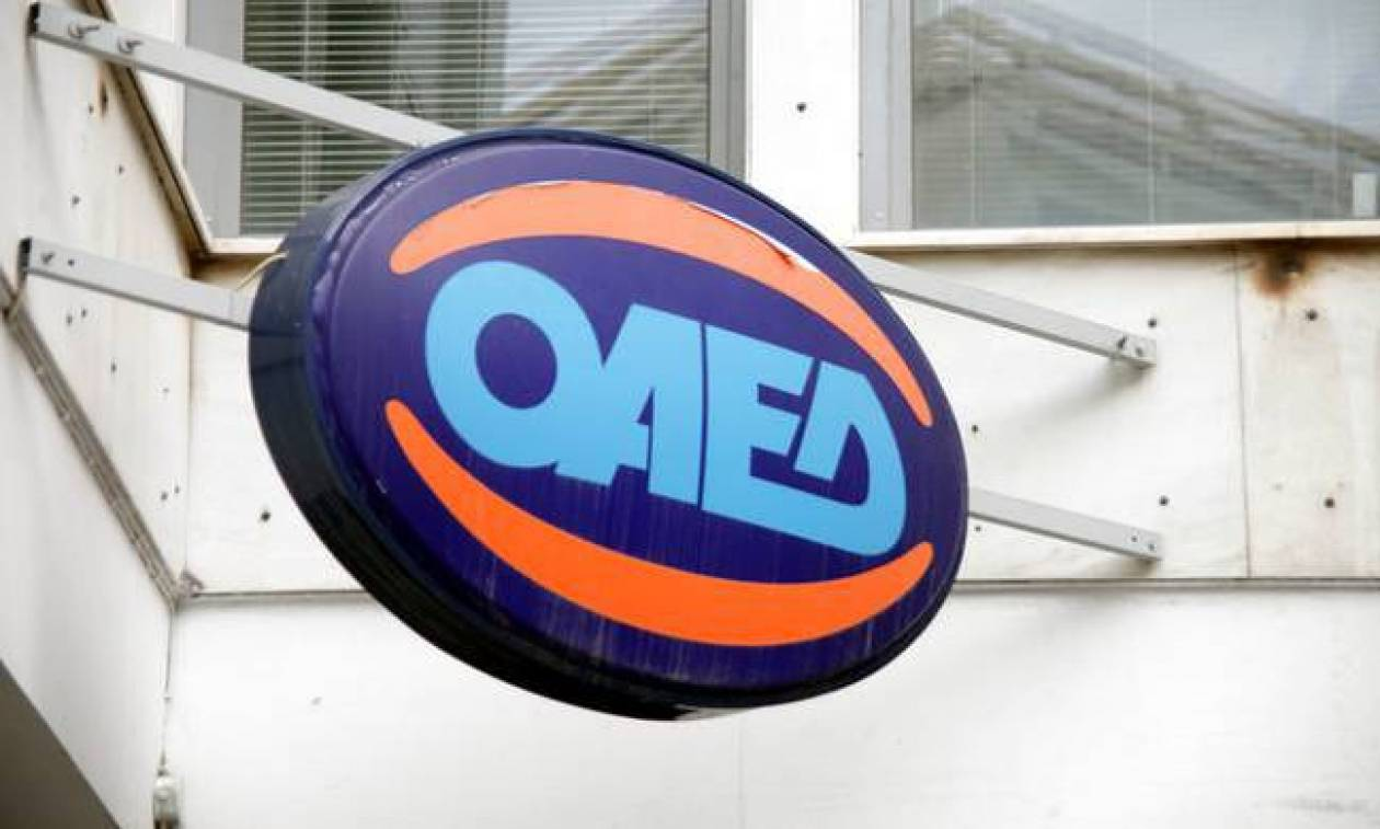 ΟΑΕΔ: Έρχονται μέχρι τις αρχές Οκτωβρίου τα τρία νέα προγράμματα απασχόλησης