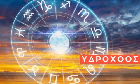 Υδροχόος: Πώς θα εξελιχθεί η εβδομάδα σου από 16/09 έως 22/09;