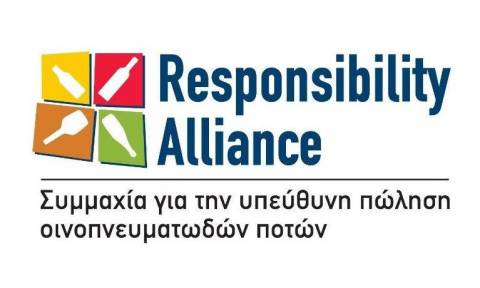 Διαγωνισμός για την υπεύθυνη κατανάλωση οινοπνευματωδών ποτών