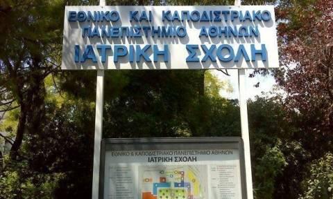 Athens University Medical School among top 150 in NTU worldwide university rankings