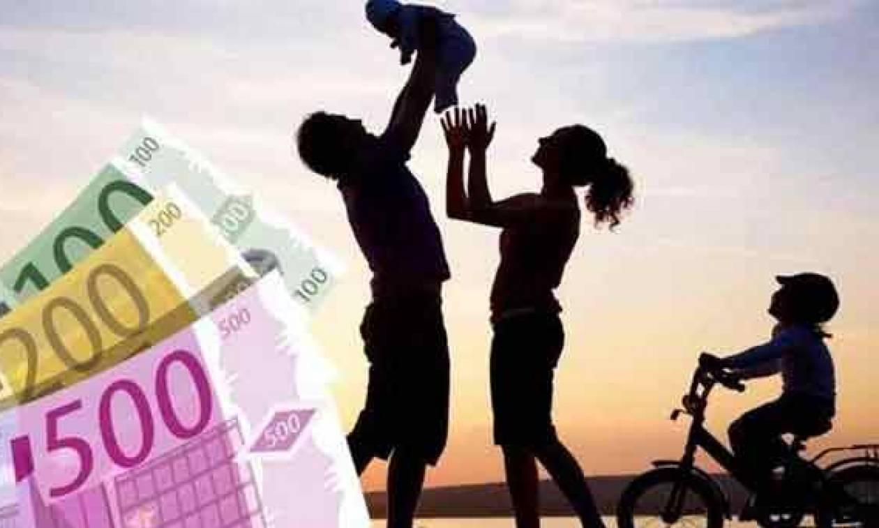 Κοινωνικό Εισόδημα Αλληλεγγύης: Δείτε πότε θα γίνει η πληρωμή στους δικαιούχους