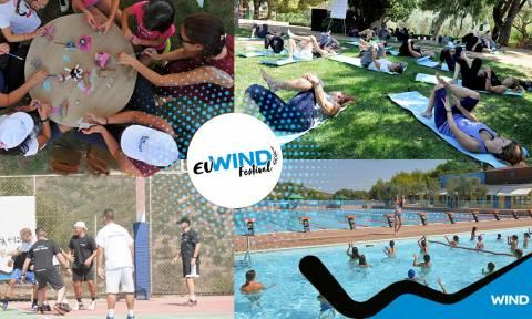 1200 συμμετέχοντες στο 2ο ευWIND Festival,  μια μέρα αφιερωμένη στους ανθρώπους της WIND