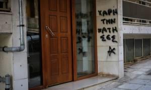 Ομόνοια: Απειλητικά μηνύματα στο κοσμηματοπωλείο και στον δικηγόρο του ιδιοκτήτη (pics)