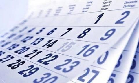 Αυτές είναι οι αργίες του 2018/2019 - Όλες οι ημερομηνίες