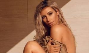 Η Kim Kardashian έχει υποστεί... μετάλλαξη