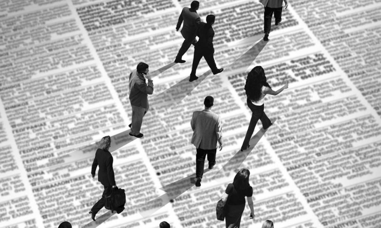 Προσλήψεις Νέες μόνιμες θέσεις εργασίες σε όλους τους δήμους