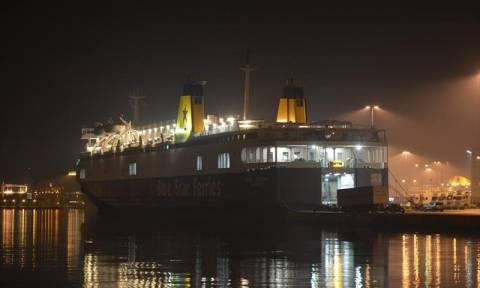 Αναχώρησαν για Κρήτη τα πλοία που συγκρούστηκαν στο λιμάνι του Πειραιά