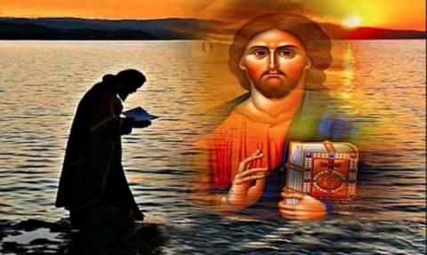 Προσοχή: Αυτές είναι οι αμαρτίες που μας απομακρύνουν από το Θεό