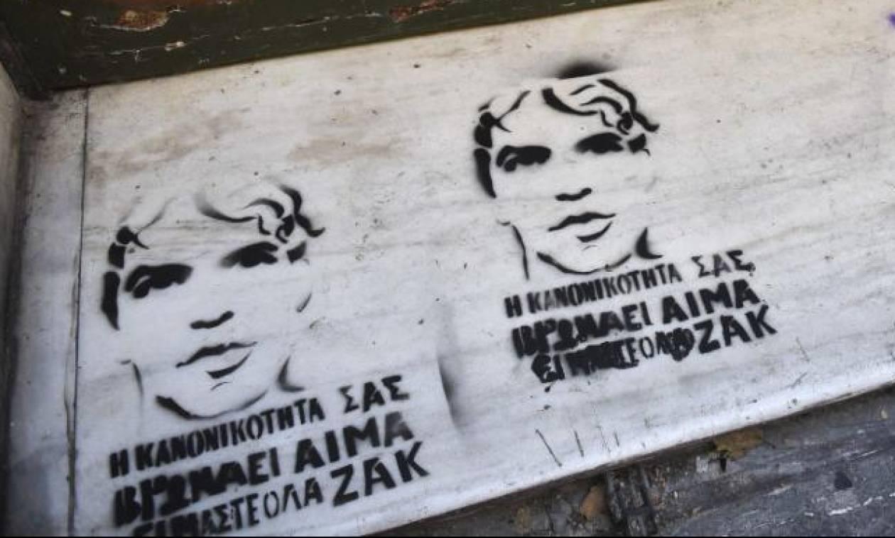 Ζακ Κωστόπουλος: Θλίψη, οδύνη και ένα γιατί στην κηδεία του 33χρονου