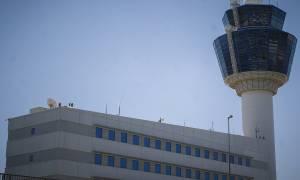 Συναγερμός στο «Ελευθέριος Βενιζέλος»: Αεροσκάφος έκανε έκτακτη προσγείωση