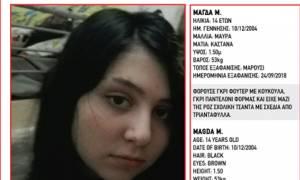 Συναγερμός για εξαφάνιση ανήλικης στο Μαρούσι