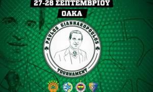Όλος ο σύλλογος μαζί στο ΟΑΚΑ για να τιμήσει τη μνήμη του Παύλου Γιαννακόπουλου!