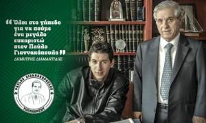 Διαμαντίδης: «Όλοι στο γήπεδο για να πούμε ένα μεγάλο ''ευχαριστώ'' στον Παύλο Γιαννακόπουλο»