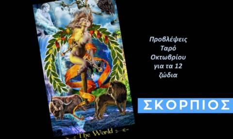 Σκορπιός: Μηνιαίες Προβλέψεις Ταρώ Οκτωβρίου