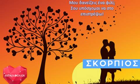 Σκορπιός: Ερωτικές Προβλέψεις Οκτωβρίου