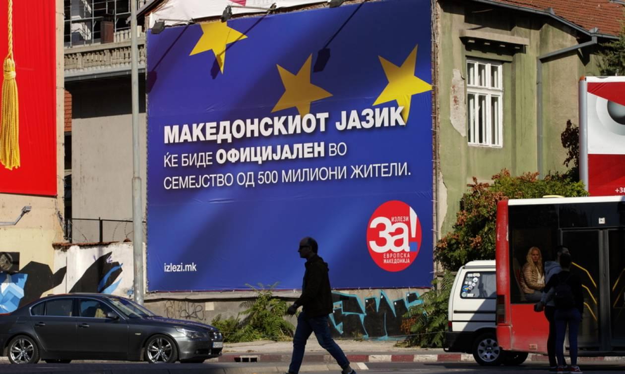 Δημοψήφισμα στα Σκόπια: Όλα θα κριθούν από τη συμμετοχή