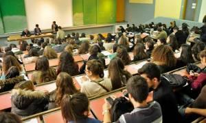 Κατ΄ εξαίρεση μετεγγραφές φοιτητών: Ξεκινούν τη Δευτέρα (1/10) οι αιτήσεις - Πότε λήγει η προθεσμία