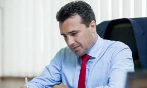 Δημοψήφισμα Σκόπια: Τι θα κάνει ο Ζάεφ μετά το ναυάγιο του δημοψηφίσματος