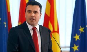 «Αίμα και άμμος» στα Σκόπια: Δραματικές εξελίξεις μετά το βατερλώ Ζάεφ στο δημοψήφισμα