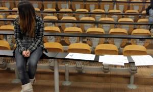 Ξεκινούν οι αιτήσεις για κατ' εξαίρεση μετεγγραφές φοιτητών