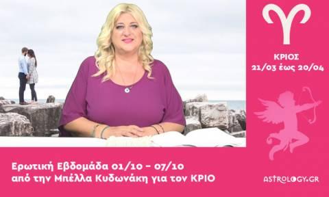 Κριός: Πρόβλεψη Ερωτικής εβδομάδας από 01/10 έως 07/10