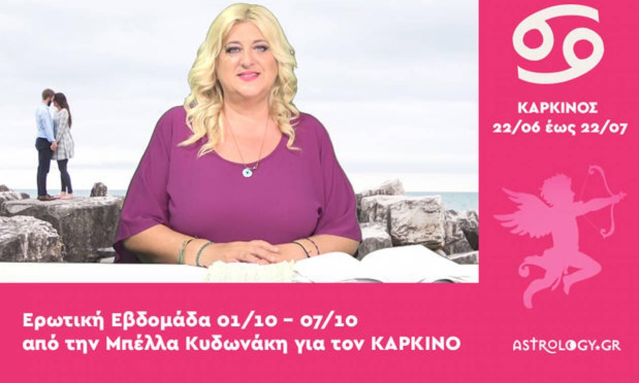 Καρκίνος: Πρόβλεψη Ερωτικής εβδομάδας από 01/10 έως 07/10