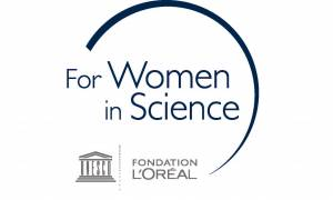 Υποβολή υποψηφιοτήτων για τα ελληνικά βραβεία 2019 L'Oreal-UNESCO για τις γυναίκες στην επιστήμη