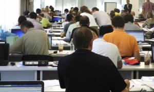 Προσλήψεις: Νέες προκηρύξεις για θέσεις εργασίας στο Δημόσιο