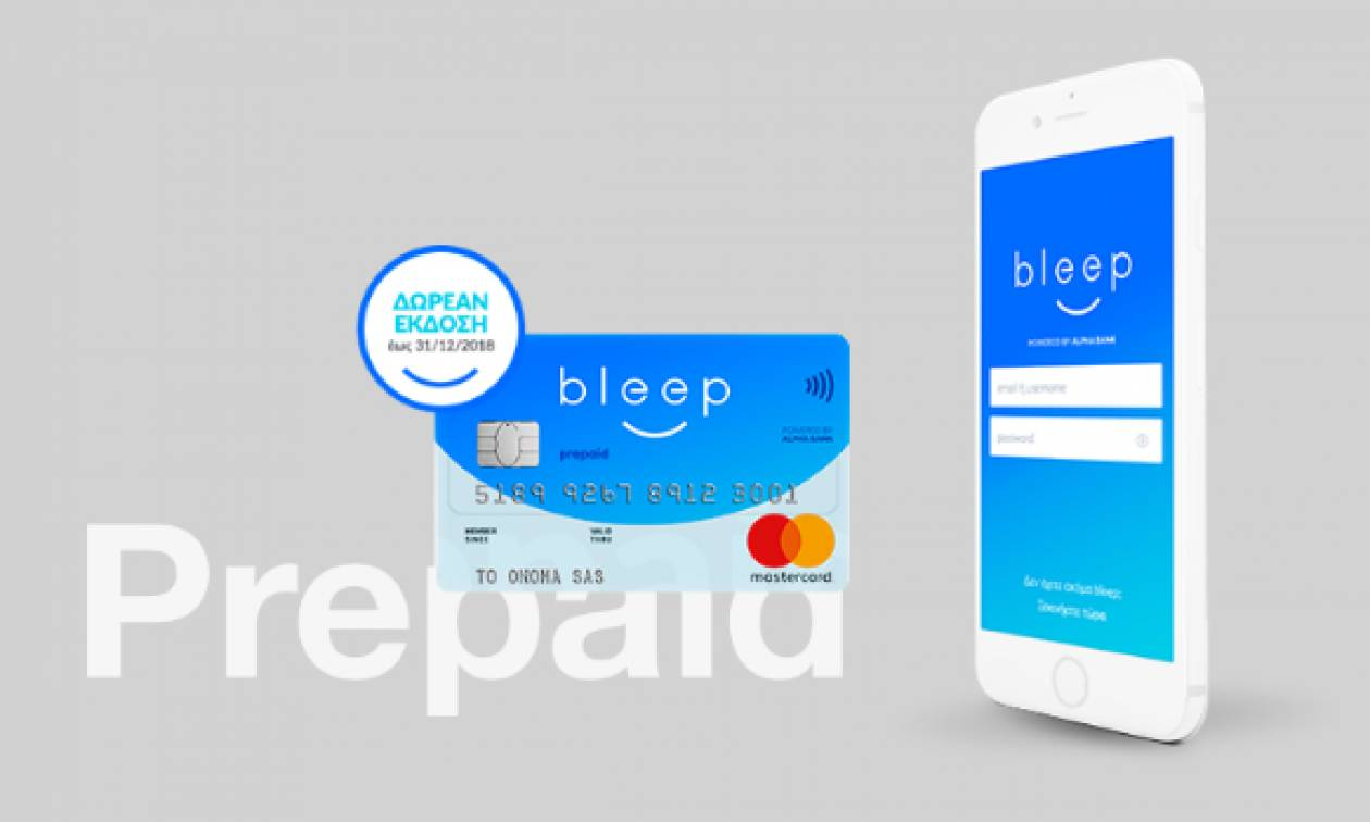 Bleep: Αυτή είναι η πρώτη προπληρωμένη κάρτα ελληνικής τράπεζας που εκδίδεται πανεύκολα!
