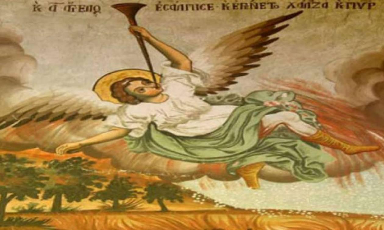 Το σάλπισμα του έκτου αγγέλου της Αποκάλυψης και τα γεγονότα που ακολουθούν!