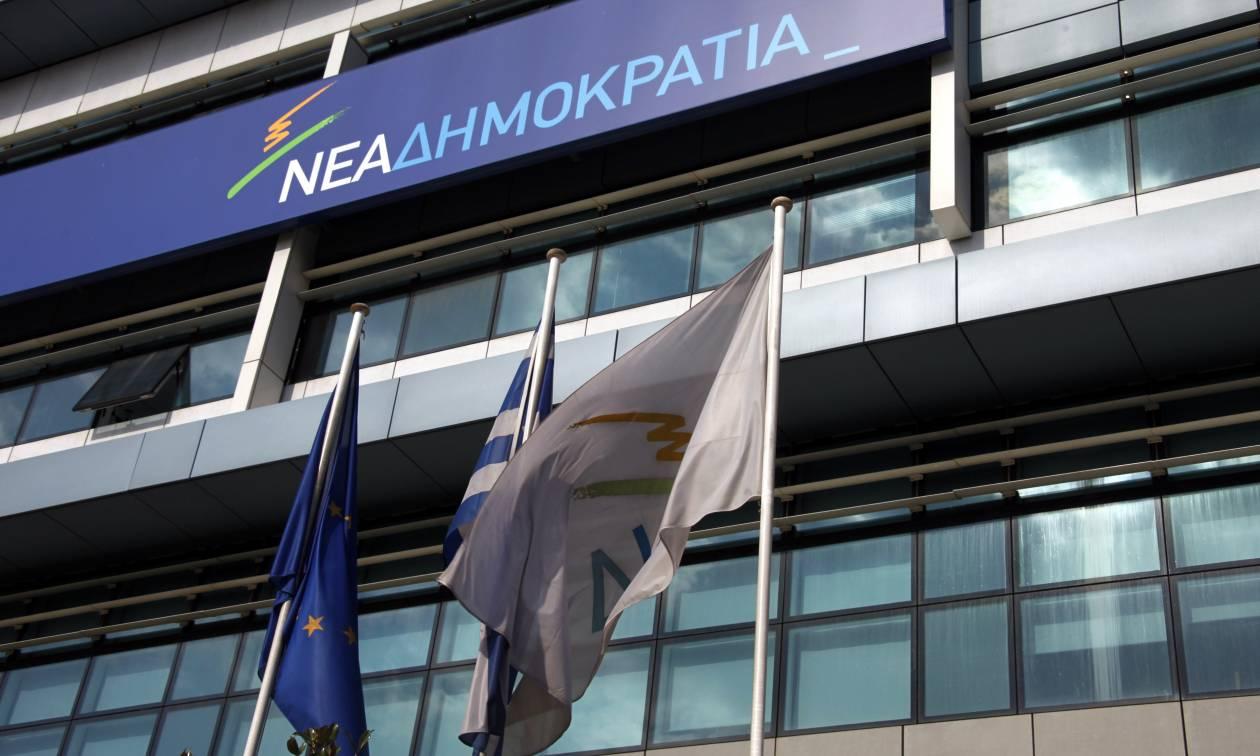 Ανακοίνωση «κόλαφος» της ΝΔ για τα πρακτικά του Σκοπιανού που διέρρευσαν
